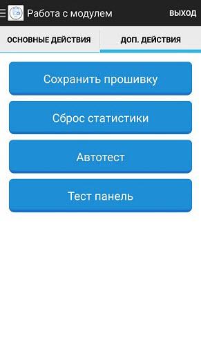 Наиболее полный Samsung Galaxy Secret Список …